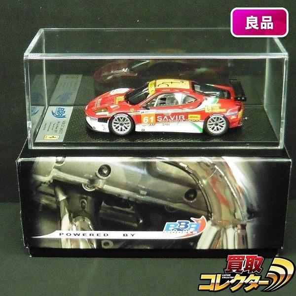 BBR 1/43 フェラーリ 430 GT2 24H ルマン 2011 AF コルセ #61