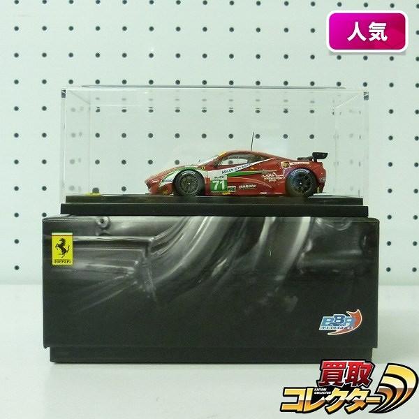 BBR 1/43 フェラーリ 458 GT2 6H シルバーストーン GBR #71