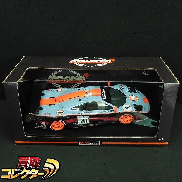 UTモデル 1/18 マクラーレン F1 GT-R ルーマン 1997 #41