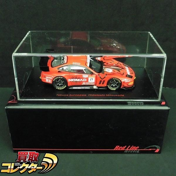 エブロ 1/43 ノマド Ferrari 550 GTS マラネロ スーパーGT 500