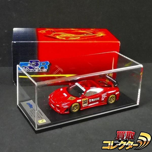 BBR フェラーリ 360 モデナ Japan JGTC2002 MINE ダンテール