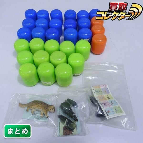 チョコエッグ 日本の動物コレクション ペット動物コレクション 大量
