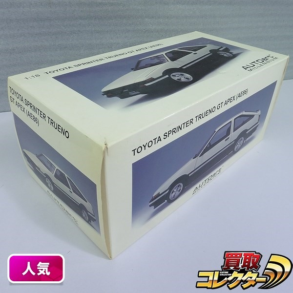 オートアート 1/18 スプリンター トレノ GT アペックス AE86