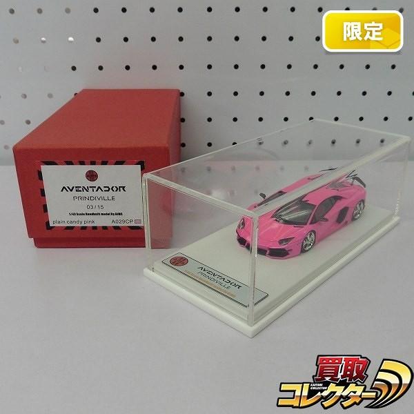 エイムス 1/43 Lamborghini Aventador PRINDIVILLE ピンク