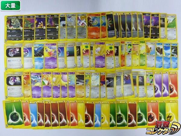 ポケモンカード VS 80枚 キラ 16枚 有 1ED e 新裏面 当時物