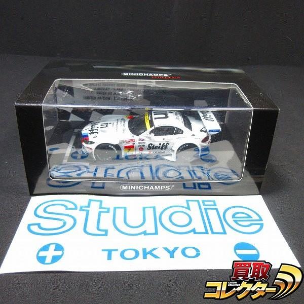 PMA 1/43 BMW Z4 GT3 スポーツトロフィーチーム スタディ #7