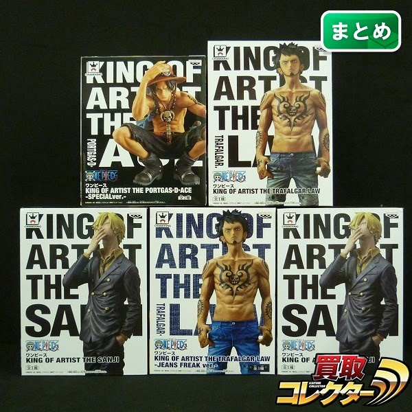 ONEPIECE KING OF ARTIST まとめ エース ロー サンジ
