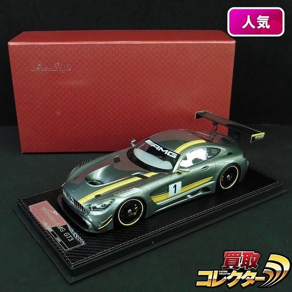 フロンティアート Avanstyle 1/18 メルセデスベンツ AMG GT3 #1