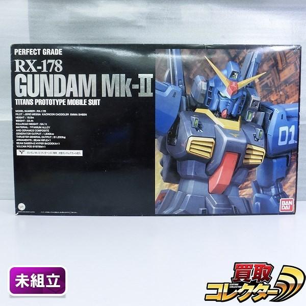 PG 1/60 ガンダム Mk-Ⅱ ティターンズ RX-178 / Zガンダム