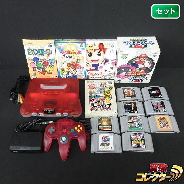 N64本体 ソフト 14本 マリオカート ぷよぷよ ゼルダ 時のオカリナ 他