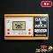 ゲームウォッチ フラッグマン FL-02 FLAGMAN / Nintendo