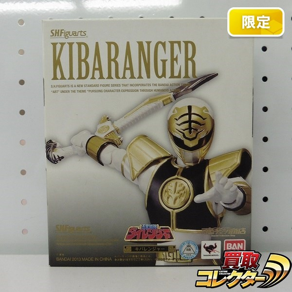 魂ウェブ S.H.Figuarts キバレンジャー / ダイレンジャー