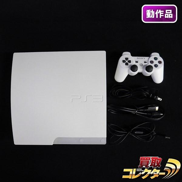プレイステーション3 160GB CECH-3000A ホワイト 本体 PS3