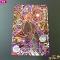 スーパー ドラゴンボール ヒーローズ 暗黒仮面王 SH4-SEC2