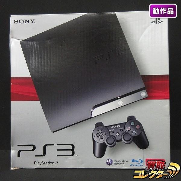 PS3 本体 ブラック CECH-2000B 250GB プレイステーション3 箱有_1