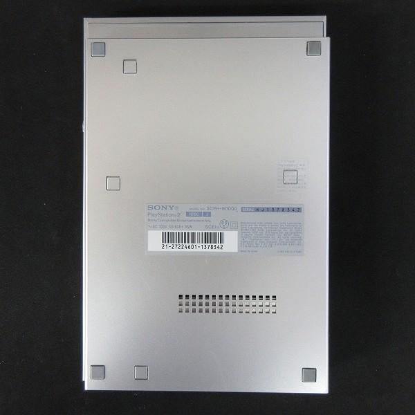 PS2本体 シルバー SCPH-90000 プレイステーション2_3