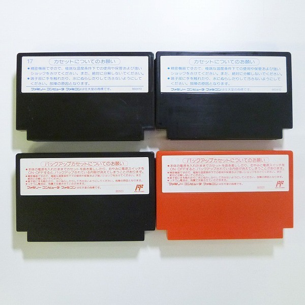 FC版 コンプ 箱説有 北斗の拳 1~4 / ファミコン ソフト_3