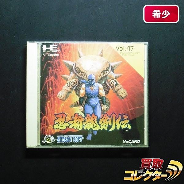 PCエンジン ソフト 忍者龍剣伝 / Huカード ハドソン_1