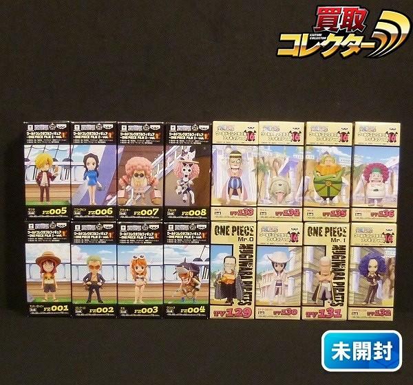 ONE PIECE ワーコレ 全8種 コンプ FILM Z Vol.1 Vol.16 ルフィ他_1