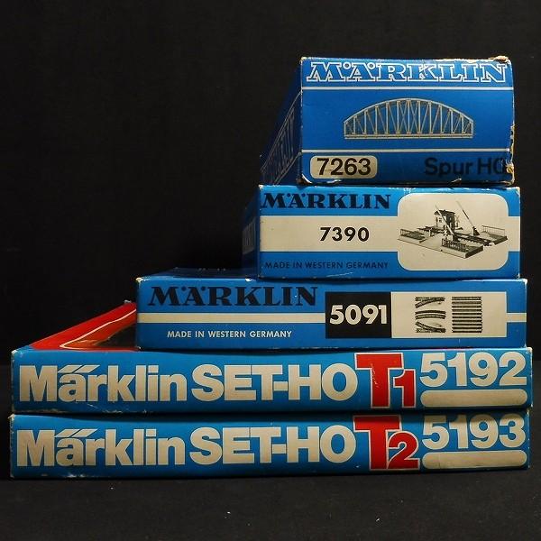 メルクリン HO 5192 5193 線路増結セット 7263 アーチ型鉄橋 他_2