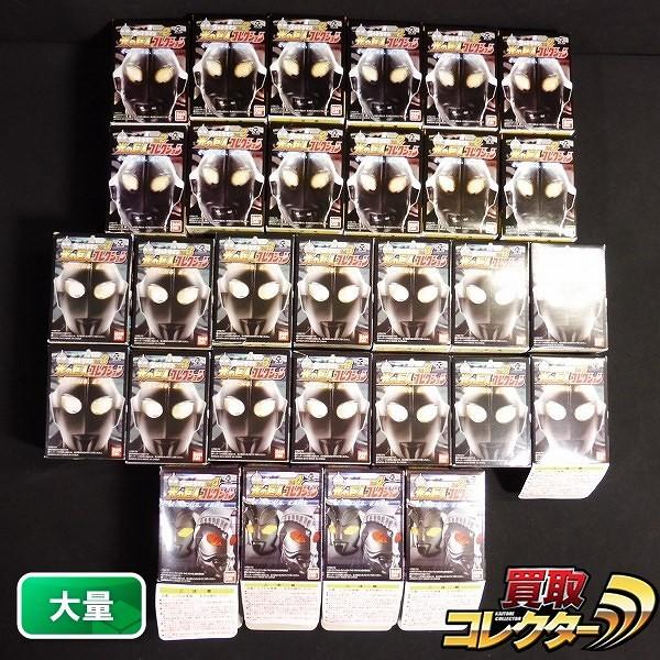 マスコレ ウルトラマン 光の巨人コレクション Vol.2 3 4_1