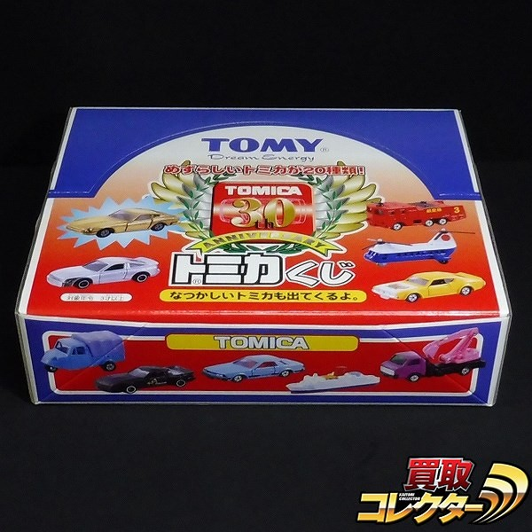 トミカくじ 30th ANNIVERSARY アニバーサリー 1BOX_1