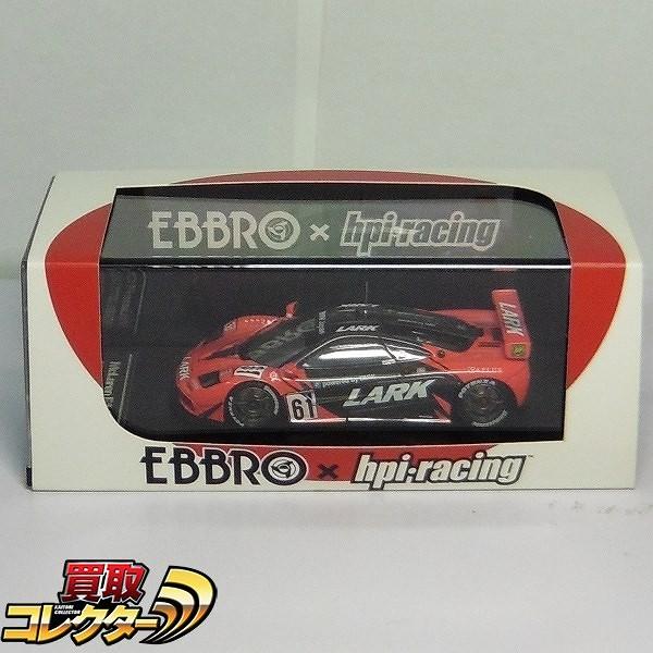エブロ hpi 1/43 マクラーレン F1 GTR #61 1996 JGTC 44687
