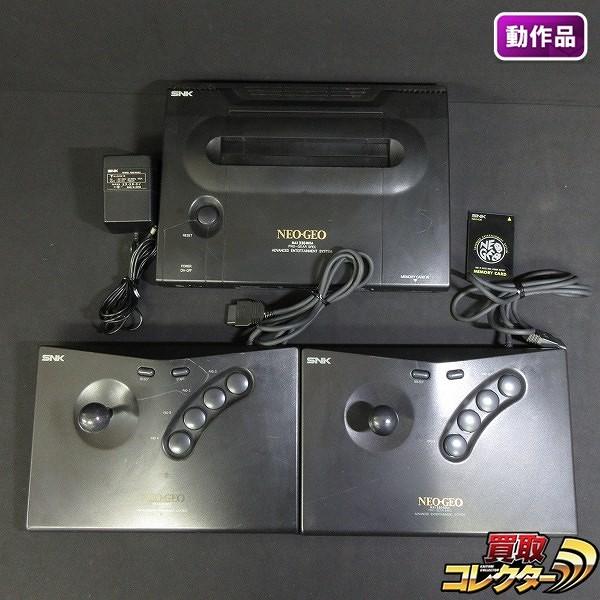 ネオジオ本体 NEO・GEO コントローラー メモリーカード / SNK