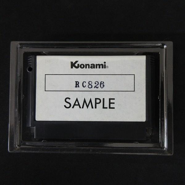 サンプルロム FCソフト 魂斗羅 SAMPLE ROM_2