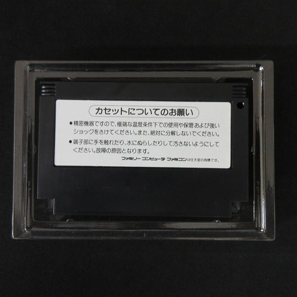 サンプルロム FCソフト 魂斗羅 SAMPLE ROM_3