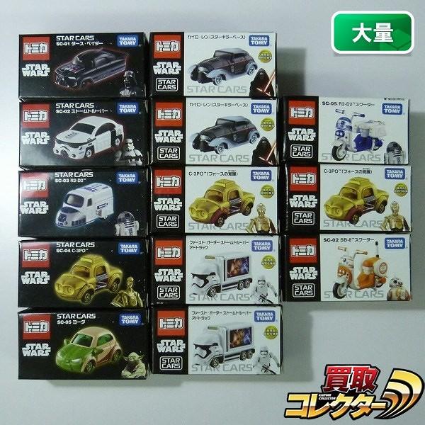 トミカ STAR CARS C-3PO R2-D2 BB-8 ヨーダ 他 / STAR WARS_1