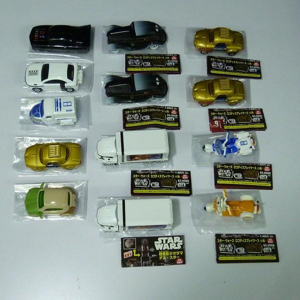 トミカ STAR CARS C-3PO R2-D2 BB-8 ヨーダ 他 / STAR WARS_2
