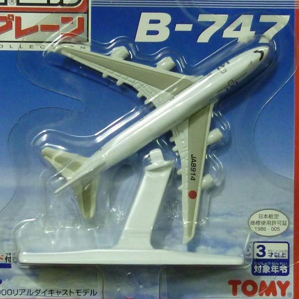 トミカ プレーンコレクション B-747 B-777 ANA JAL 未開封_2