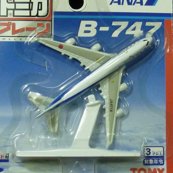 トミカ プレーンコレクション B-747 B-777 ANA JAL 未開封_3