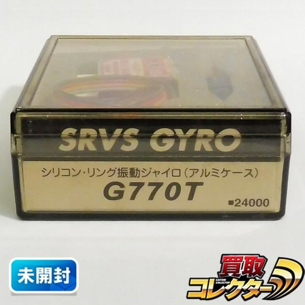JRプロポ シリコン・リング振動ジャイロ G770T 未開封_1