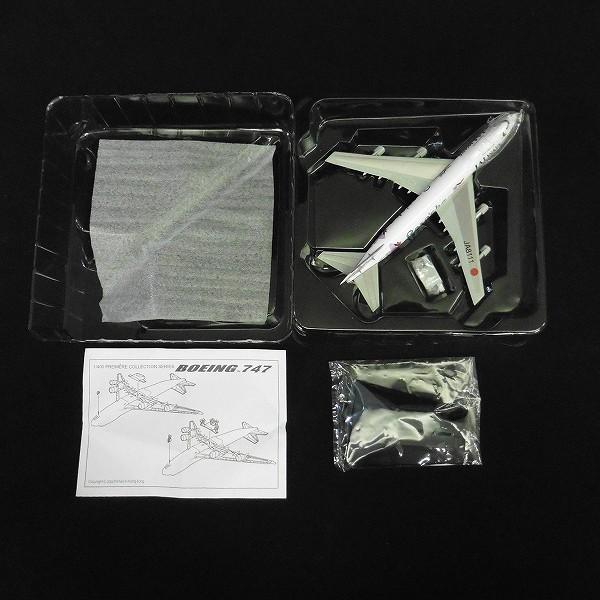 ドラゴン 1/400 JALウェイズ リゾッチャ B747-100 B747-200 他_3