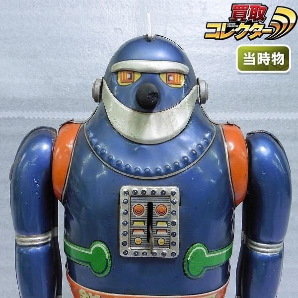 野村トーイ 鉄人28号 No.3 ゼンマイ 日本製 ビンテージ ブリキ