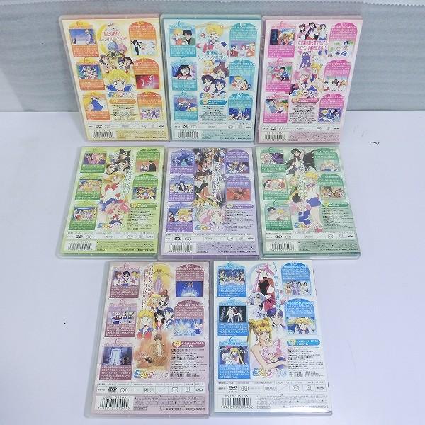 東映ビデオ DVD 美少女戦士セーラームーンR 全8巻_3