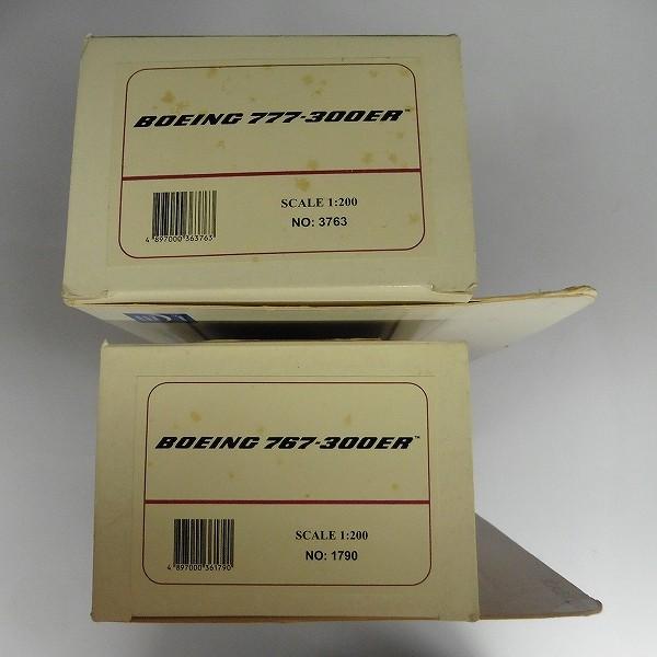 ホーガン 1/200 スナップ B767-300 B777-300ER / 民間航空機_2