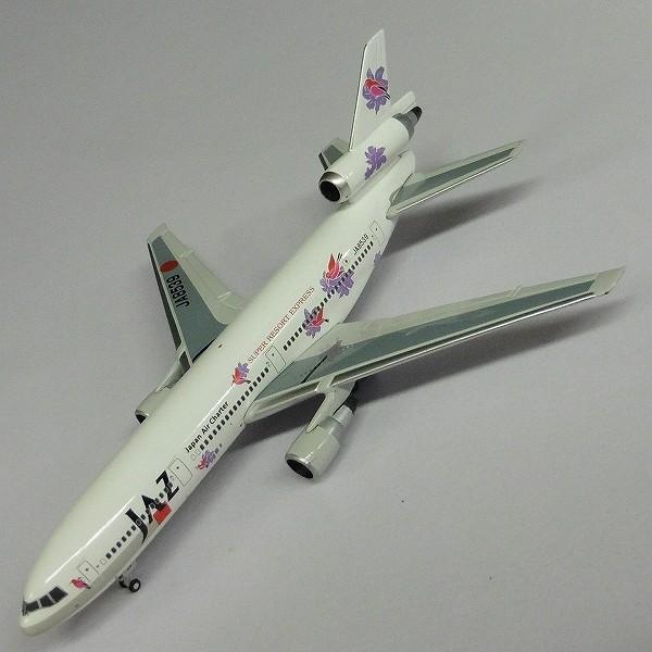 1/400 JAZ DC-10-40 JA8539 / ジャルウェイズ JAL 民間航空機_3