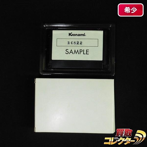 FC サンプル ソフト トップガン / コナミ KONAMI_1