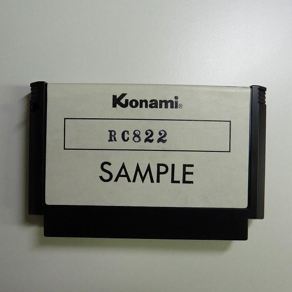 FC サンプル ソフト トップガン / コナミ KONAMI_2