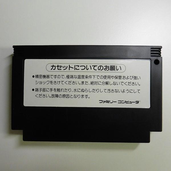 FC サンプル ソフト トップガン / コナミ KONAMI_3