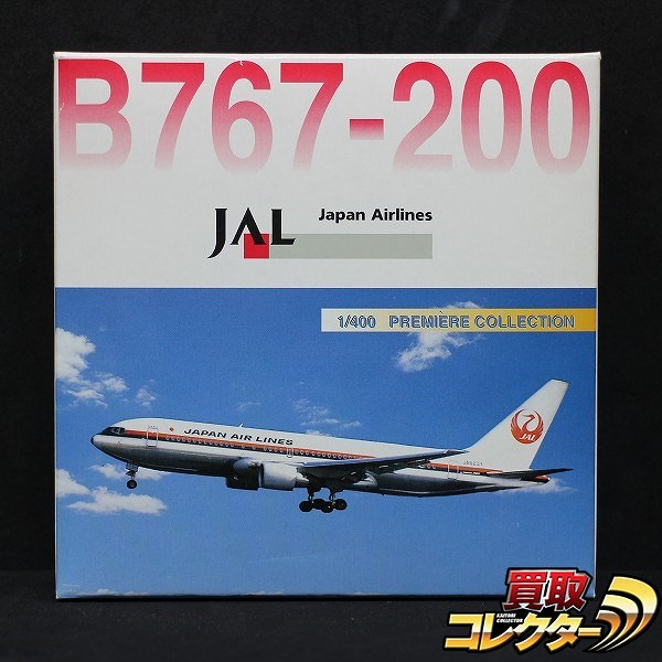 ドラゴン 1/400 JAL B767-200 JA8231 / JAPAN AIRLINES_1