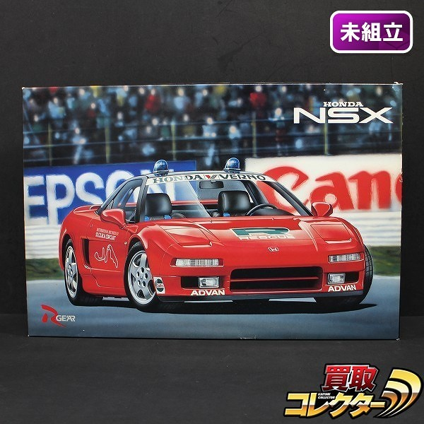 ロッソ 1/12 ホンダ NSX F-1 GP マーシャルカー_1