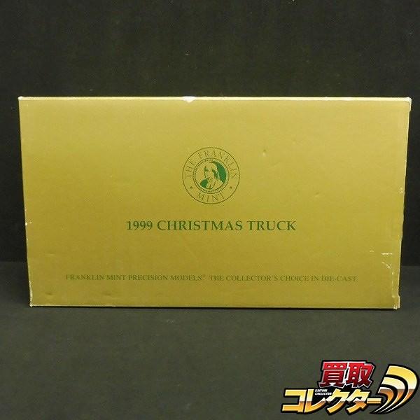FM 1/24 1999 クリスマストラック /1940 フォードピックアップ_1