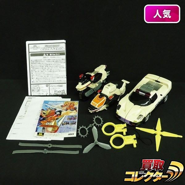 タカラ 勇者王ガオガイガー DX激音合体 ビッグボルフォッグ G-08_1