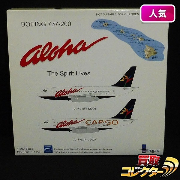 イン・フライト 1/200 アロハ航空 B737-200 N817AL /飛行機_1