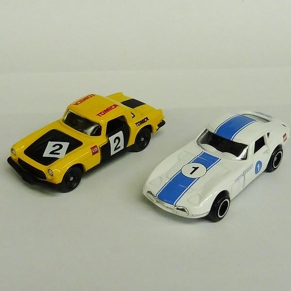 トミカ イトーヨーカドー レーシングカーコレクション 第1~6弾_3