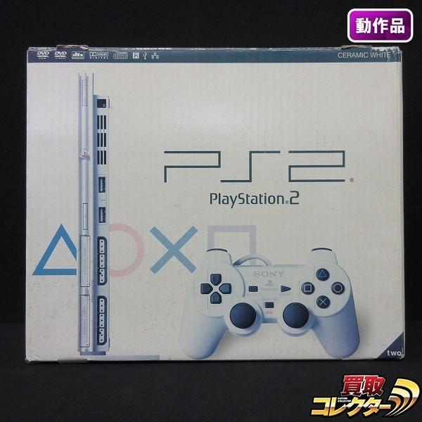 プレイステーション2 SCPH-70000 ホワイト 本体 箱説有 PS2
